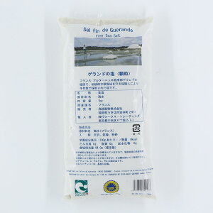 鳥越 ゲランドの塩 顆粒 1kg(常温)