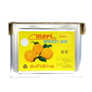 森食品 森のあんずジャム 杏ジャム ナミJAS 11.25kg 9L缶(常温)