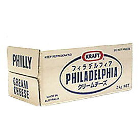 KRAFT (クラフト) フィラデルフィア 業務用 クリームチーズ 2kg【冷蔵】 クーポン