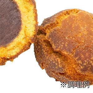 【予約商品】ISM (イズム) 冷凍パン生地 黒糖あんドーナツ 40g×130入 【冷凍】 クーポン