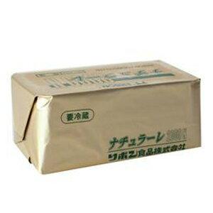 リボン ナチュラーレ 2000N 無塩 450g (冷蔵)