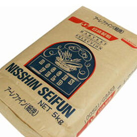 【お取り寄せ商品】日清製粉 細挽きライ麦粉 アーレファイン 5kg 【常温】