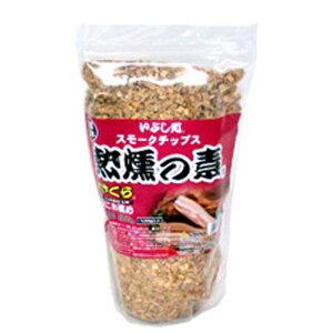 スモークチップ 桜 熱燻の素 500g (常温)