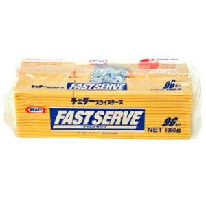 KRAFT(クラフト) FSチェダースライスチーズ 1350g (冷蔵)