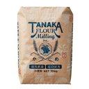 九州産薄力粉 小麦粉 かめ特上 10kg (常温)