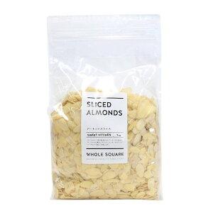 アメリカ産 アーモンドスライス(生) 1kg(常温)
