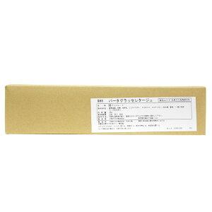 大東 パータグラッセ レタージュ 2kg(夏季冷蔵)