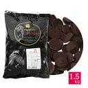 ベリーズ 製菓用 チョコ クーベルチュール ダークチョコレート 52% 1.5kg ハラル認証 (夏季冷蔵)(PB)丸菱 手作りバレ…