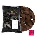 ベリーズ 製菓用 チョコ クーベルチュール ミルクチョコレート 41% 1.5kg ハラル認証(夏季冷蔵)(PB)丸菱 手作りバレン…