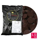 ベリーズ 製菓用 チョコ クーベルチュール ハイカカオ EXビターチョコレート 75% 1.5kg ハラル認証(夏季冷蔵)(PB)