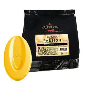 (お取り寄せ商品)ヴァローナ チョコレート フェーブ インスピレーション パッション 32% 1kg 業務用 (夏季冷蔵)