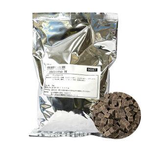 森永 ハイカカオカットチョコ 1kg 70% ダイスカットチョコ(夏季冷蔵) 手作りバレンタイン