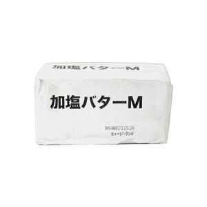 (お1人様3個まで)森永乳業 フレッシュバター 有塩 加塩 450g(冷凍)