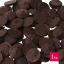 ベリーズ 製菓用 チョコ クーベルチュール ダークチョコレート 52% 1kg (夏季冷蔵)(PB)丸菱