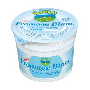 【お取り寄せ商品】中沢 フロマージュブラン 1kg 1000g【冷蔵】