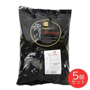(季節商品)ベリーズ 製菓用 チョコ クーベルチュール ダークチョコレート 52% 1.5kg×5個 ハラル認証 (夏季冷蔵)(PB)丸菱