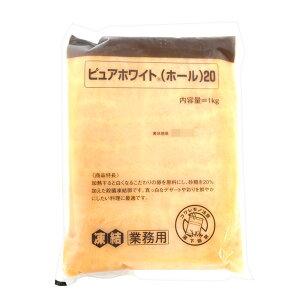 業務用冷凍加糖全卵 QP ピュアホワイト(ホール)20 1kg【冷凍】