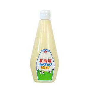北海道 コンデンスミルク チューブ 練乳 1kg(常温)