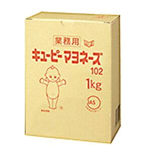 QP (キューピー) マヨネーズ102 1kg(常温)
