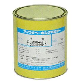 アイコク ベーキングパウダー どら焼用ポルト 2kg 【常温】