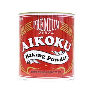 アイコク ベーキングパウダー 赤缶 プレミアム 2kg 【常温】