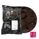 ベリーズ 製菓用 チョコ クーベルチュール EXダークチョコレート 62% 1.5kg (夏季冷蔵)(PB)丸菱 手作りバレンタイン