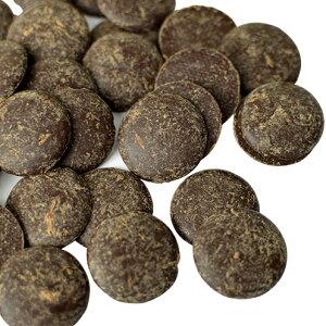 Ariba (アリバ) クーベルチュールチョコレート アリバダーク72% 1kg(夏季冷蔵)
