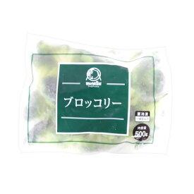 神栄 冷凍ブロッコリー IQF 500g【冷凍】