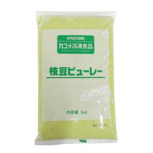 カゴメ 冷凍枝豆ピューレ 1kg【冷凍】