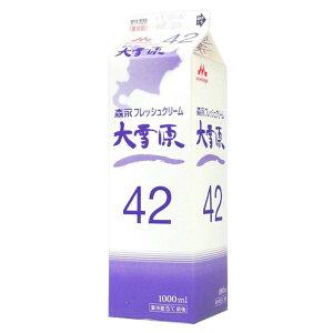 (お取り寄せ商品)森永 フレッシュクリーム大雪原42 1000ml (冷蔵)