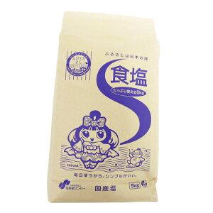 九州油糧 食塩 5kg(常温)