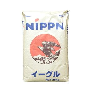 日本製粉 強力粉 イーグル 25kg(常温)