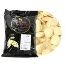 ベリーズ 製菓用 チョコ クーベルチュール ホワイトチョコレート 1.5kg ハラル認証 (夏季冷蔵)(PB)丸菱