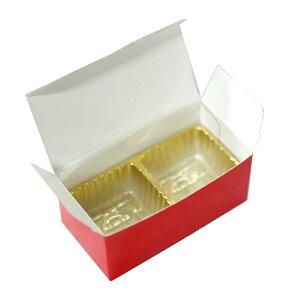 RSトリフケース 2個用 赤(ルージュ)78×40×35mm×20セット トリュフ箱(常温)