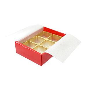 RSトリフケース 6個用 赤(ルージュ)116×78×35mm×20セット トリュフ箱 中澤(常温)