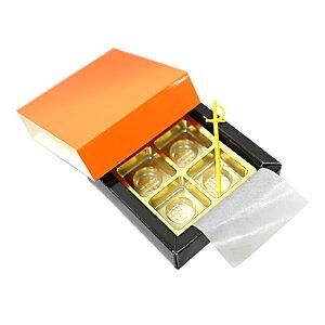 ガナッシュケース 3cm角オレンジ 82×83×25mm×20セット OBS-4 生チョコ トリュフ箱(常温)