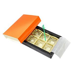 ガナッシュケース 3cm角オレンジ 119×80×25mm×20セット OBS-6 生チョコ トリュフ箱 中澤(常温)