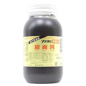 【お取り寄せ商品】ユウキ食品 甜麺醤 テンメンジャン 1kg【常温】
