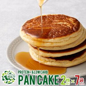 PROTEIN+&LOW CARB PAN CAKE 7袋セット(冷凍) 1袋2枚入り 1週間分 お試し レンジ調理 簡単 温めるだけ 個包装 7食分 メープル風味シロップ プロテイン ローカーボ パンケーキ 砂糖不使用 冷凍パンケ