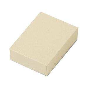 (お取り寄せ商品)和気 トリフケース 貼函マイキュービック ナチュラル(ベージュ) 6個用 118×83×34mm×30セット 3-006-01 トリュフ箱 (常温)