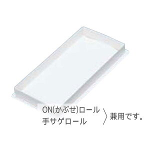 中澤 ロールケーキ 6寸用 紙底 1本用 50枚 底のみ(常温)