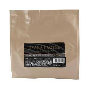 ヴァローナ チョコレート フェーブ型 JIVARA LACTEE ジバラ ジヴァラ ラクテ 40% 1kg 業務用 (夏季冷蔵) 手作りバレンタイン