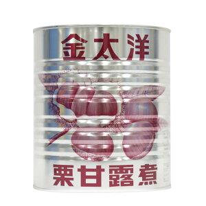 金太洋 栗甘露煮 4級 1号缶 3500g(常温)