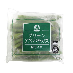 グリーンアスパラガス Mサイズ 500g(冷凍)