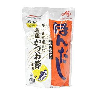味の素 ほんだし 1kg 業務用【常温】 クーポン