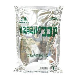 森永商事 業務用ミルクココア 1kg【常温】