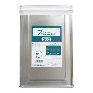 ミヨシ ブランニュー300 (純植物性汎用フライ油) 15kg(常温)
