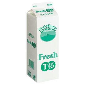 (お取り寄せ商品)中沢乳業 生クリーム フレッシュ T45 1000ml(冷蔵)