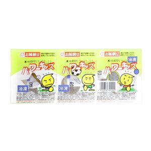丸美屋 お城納豆 給食パワーキッズ 30g×3【冷凍】