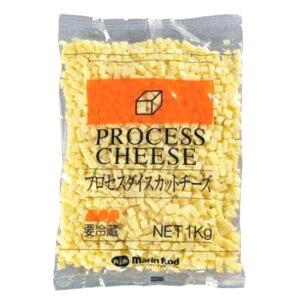 (PB)丸菱 プロセスダイスチーズ 8mm角 1kg(冷蔵)